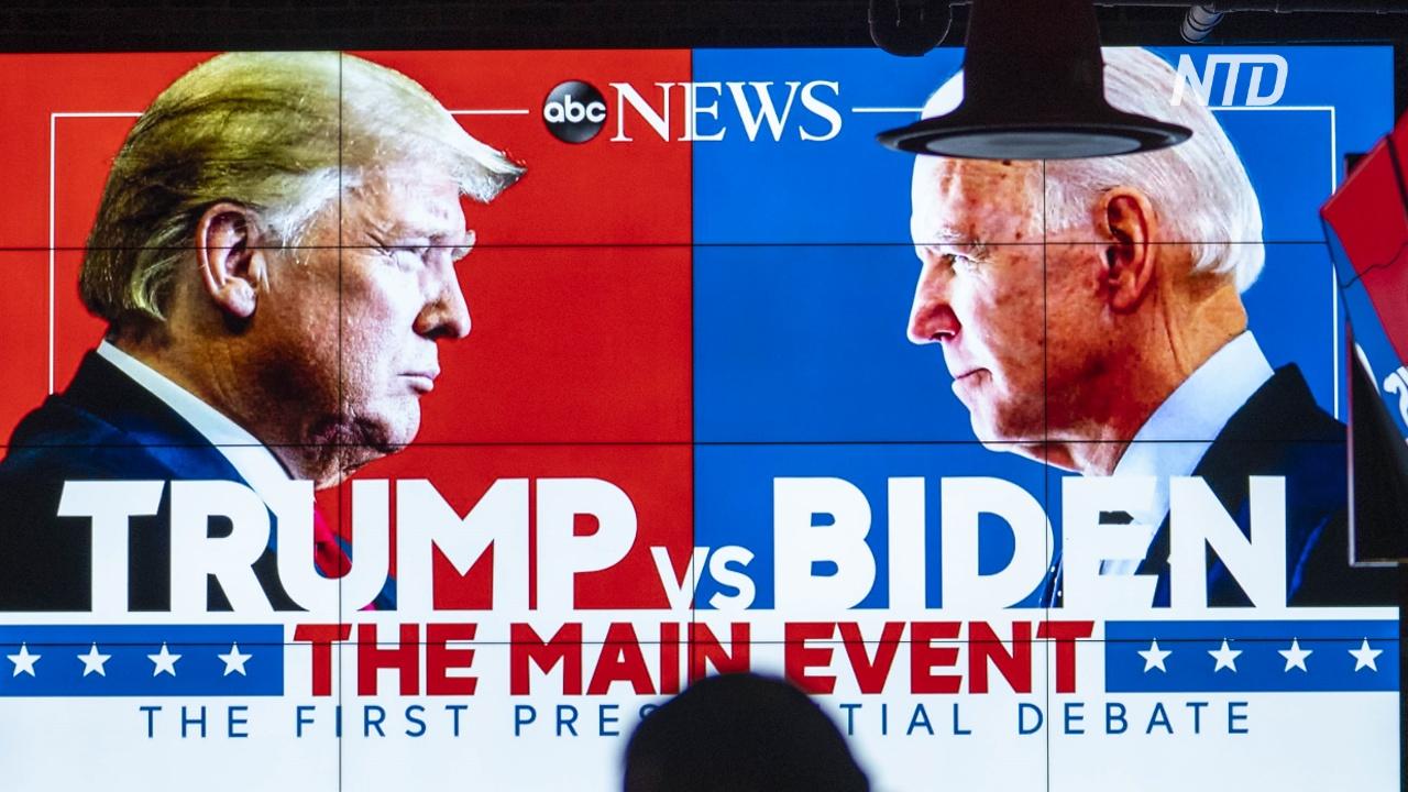 Выборы в США: Байден лидирует, но всё может измениться