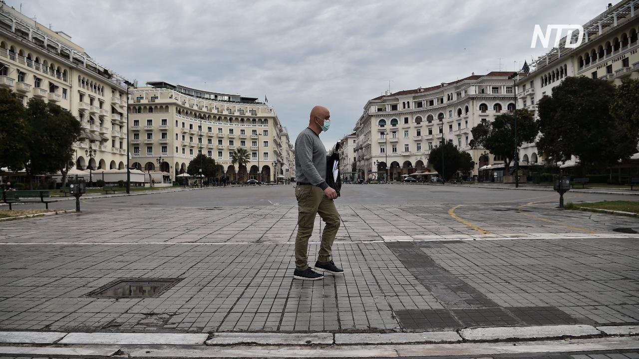 Греция вводит повторный общенациональный карантин