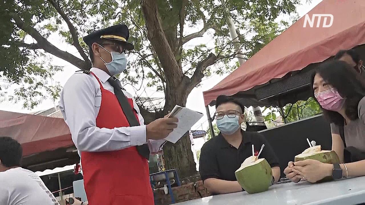 Уволенный малазийский пилот переквалифицировался в повара