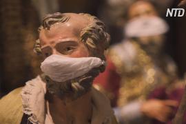 «Карантинный» вертеп: фигуры людей в масках и с соблюдением дистанции