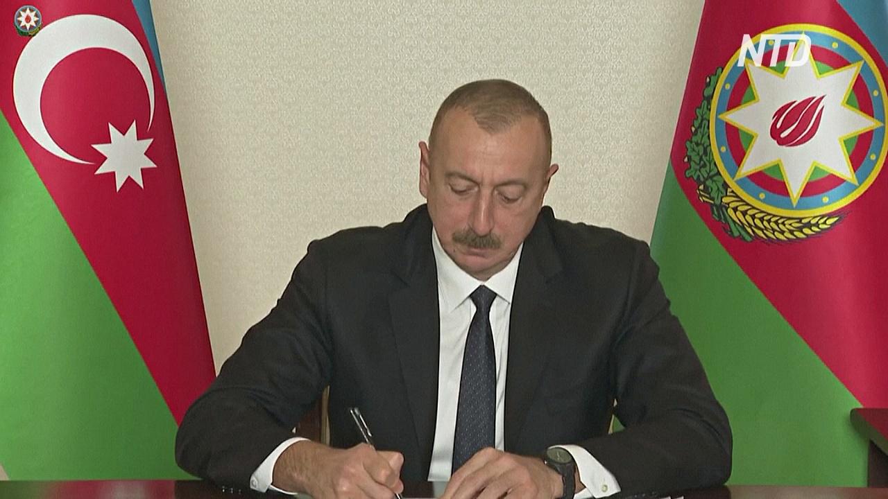 Армения и Азербайджан подписали договор о завершении конфликта в Нагорном Карабахе