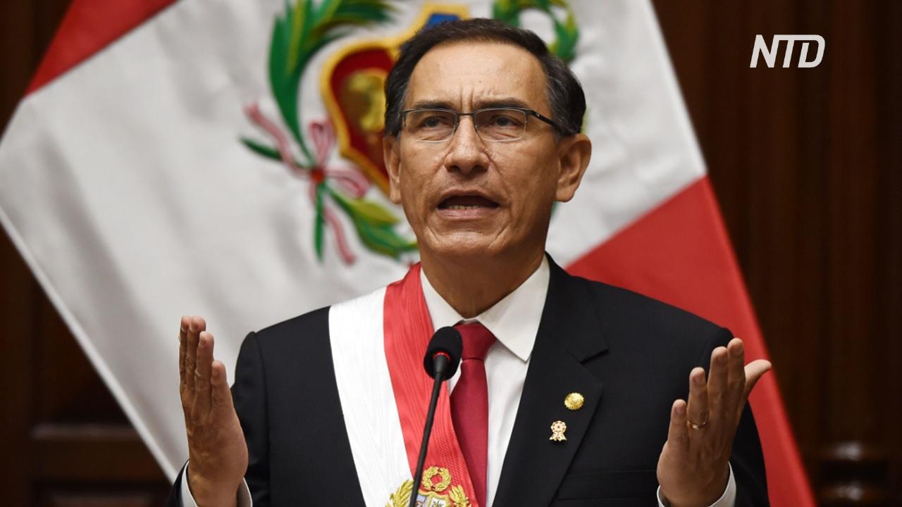 Конгресс Перу проголосовал за отстранение президента Мартина Вискарры