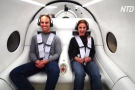 Вакуумный поезд Hyperloop Илона Маска впервые испытали с пассажирами