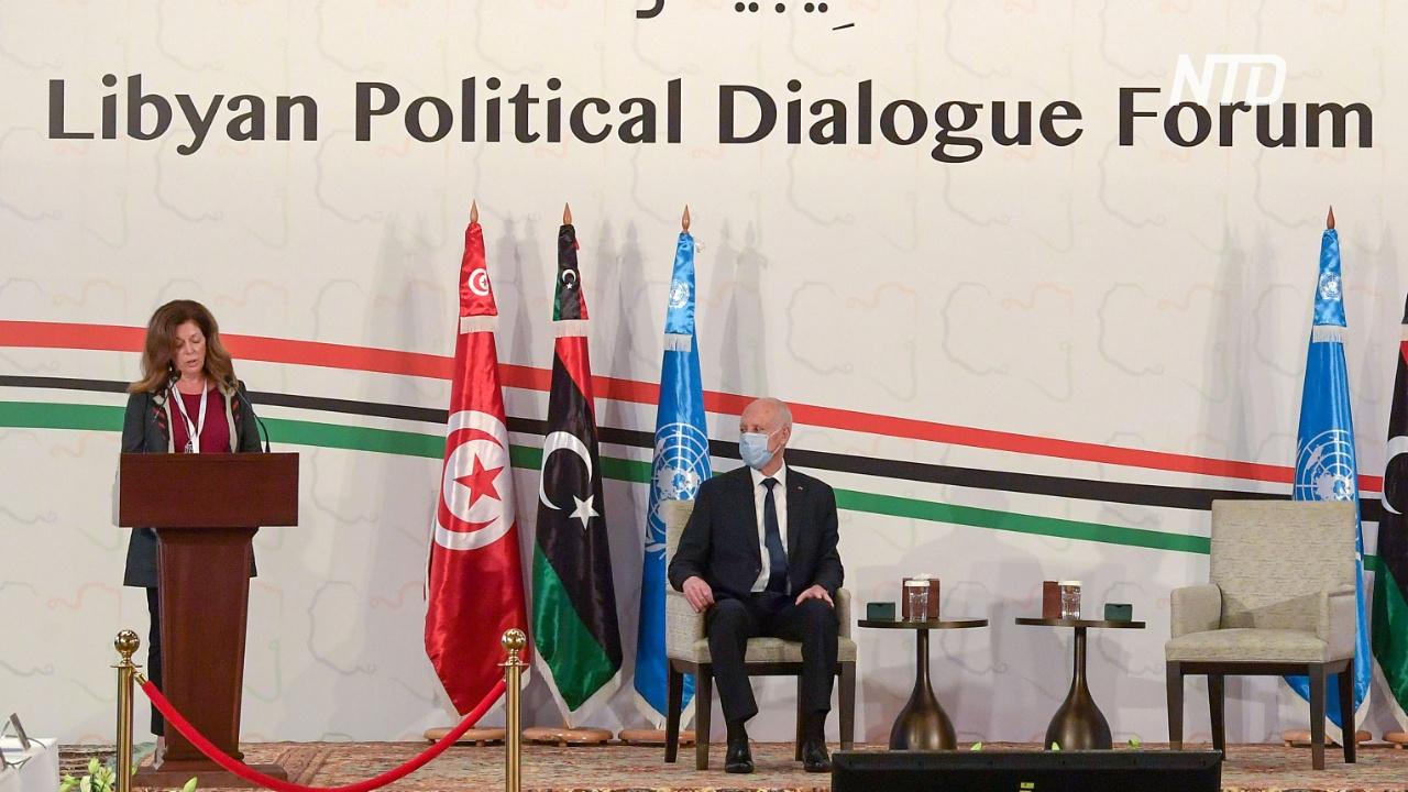 ООН: в переговорах по Ливии наметился прорыв