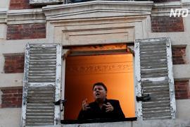 Оперный певец даёт концерты из окна своей квартиры в Париже