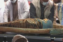 В Египте показали более 100 нетронутых саркофагов возрастом 2500 лет