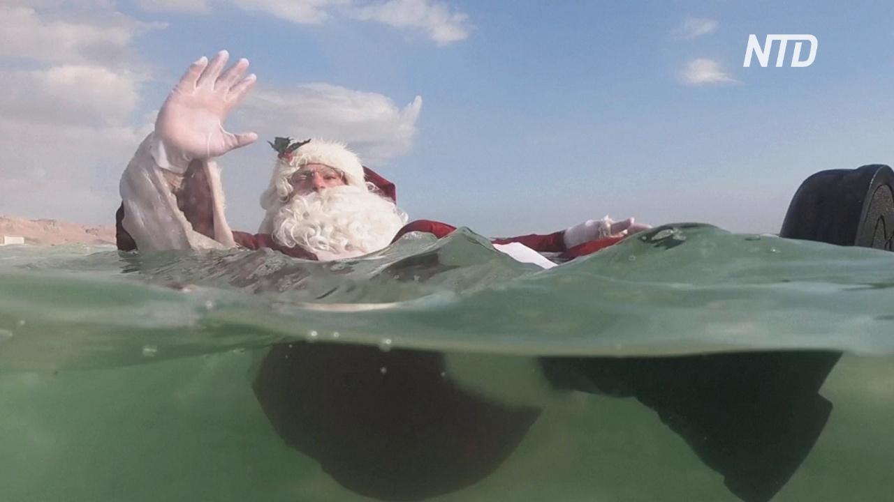 Санта-Клаус установил рождественскую ёлку посреди Мёртвого моря