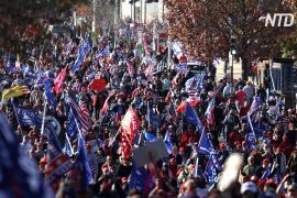 Сотни тысяч сторонников Трампа прошли маршем по улицам Вашингтона