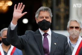 В Перу сменился третий президент за неделю