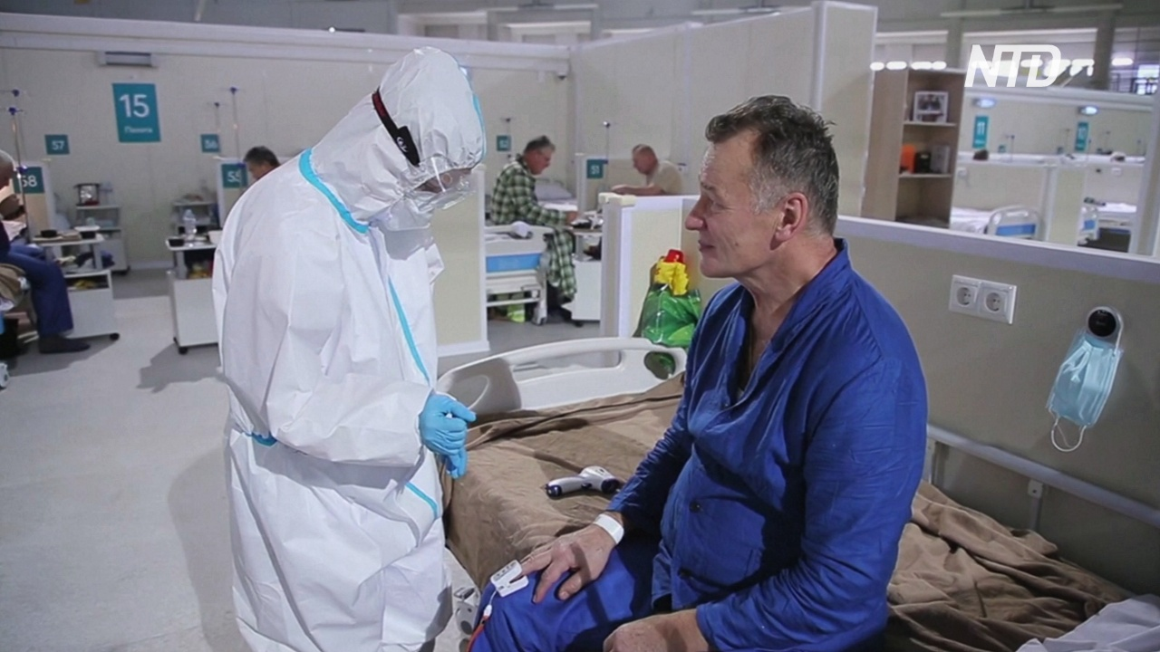 Россия снова установила антирекорд по суточному приросту заражённых COVID