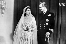 Елизавета II и принц Филипп отмечают 73-ю годовщину брака