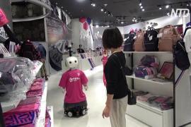 В японском магазине робот следит за ношением масок и соблюдением соцдистанции