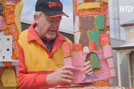 Австралиец продаёт свой фэнтезийный парк по частям