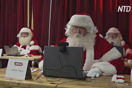 Санта-Клаус переходит в онлайн-режим