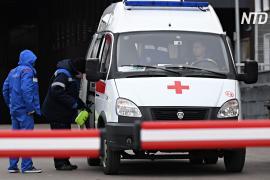 В России выявили более двух миллионов заражений коронавирусом