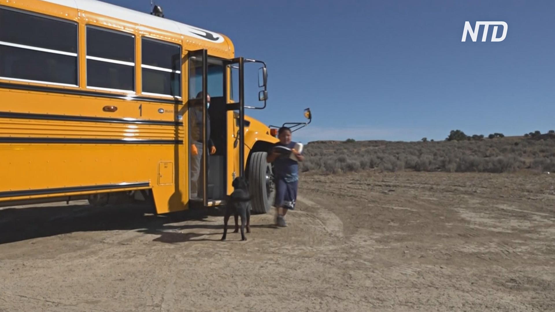 Школьные автобусы развозят задания для детей американских индейцев