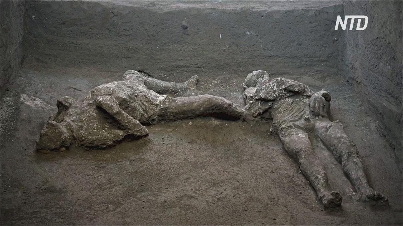 В Помпеях обнаружили новые останки жертв извержения Везувия