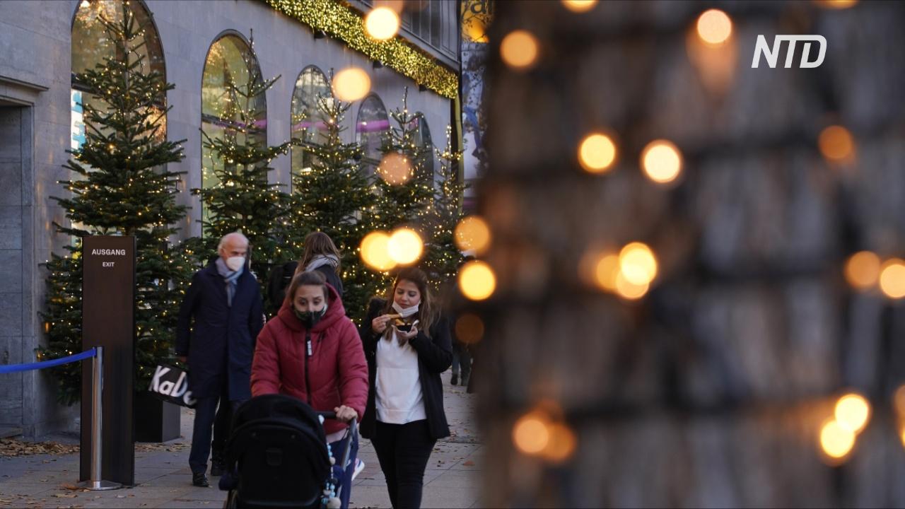 Поможет ли частичный карантин в Германии провести Рождество в кругу семьи