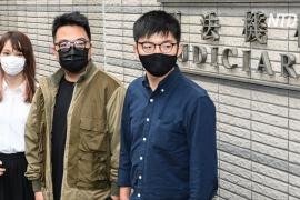Суд в Гонконге оставил под стражей троих известных активистов