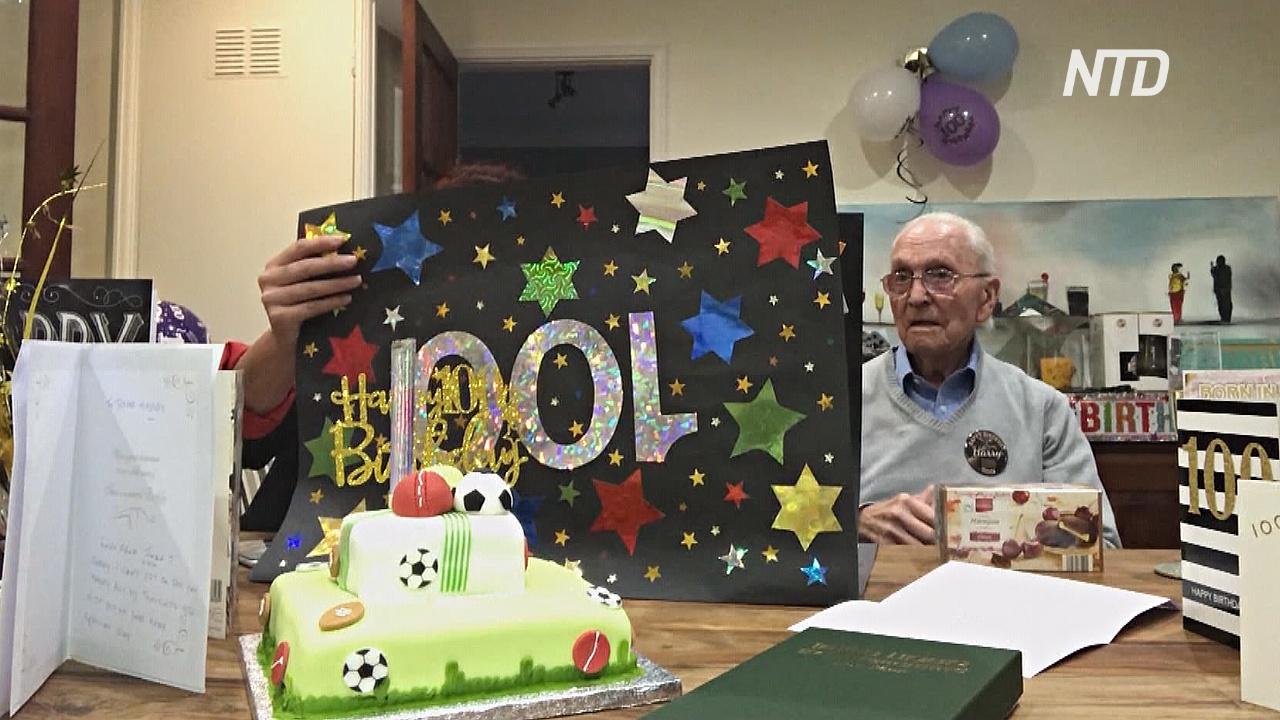 Ветеран Второй мировой получил на 100-летний юбилей открытки со всей страны