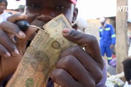 В Зимбабве деньги ремонтируют за деньги
