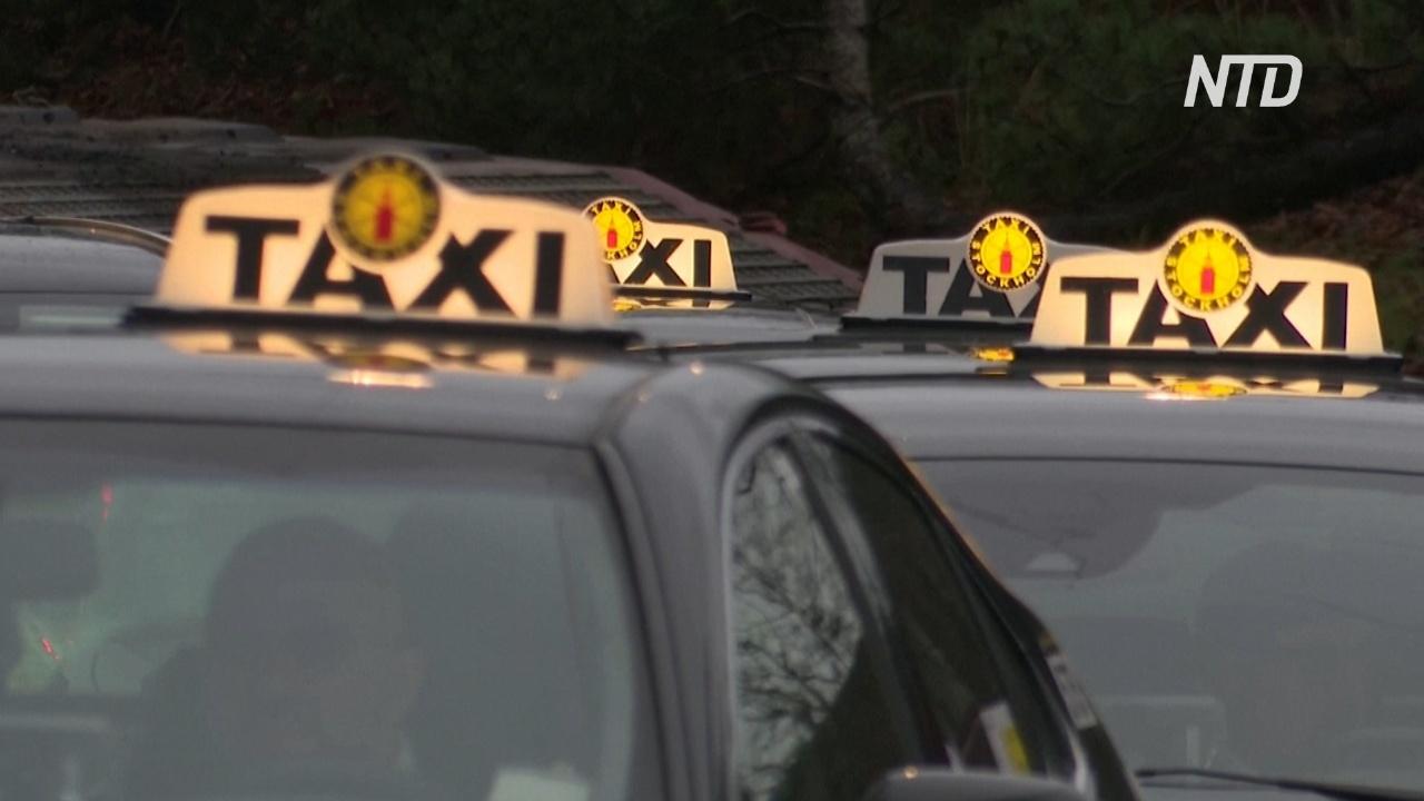 Шведские таксисты доставляют клиентам на дом тесты на COVID-19
