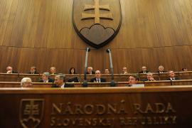 Словакия признала компартию Чехословакии преступной организацией