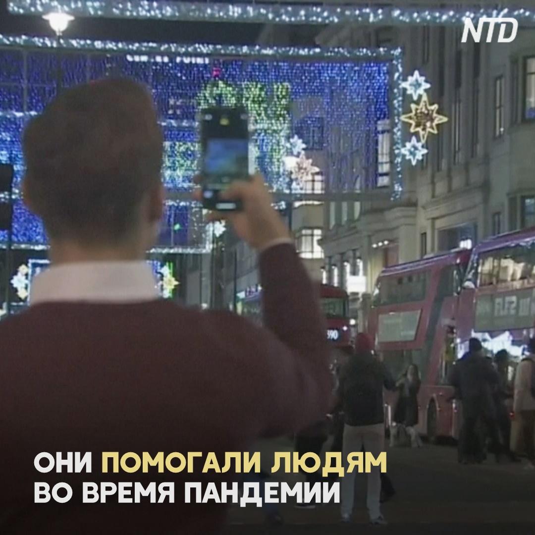 Рождественские огни в Лондоне: экраны с именами героев