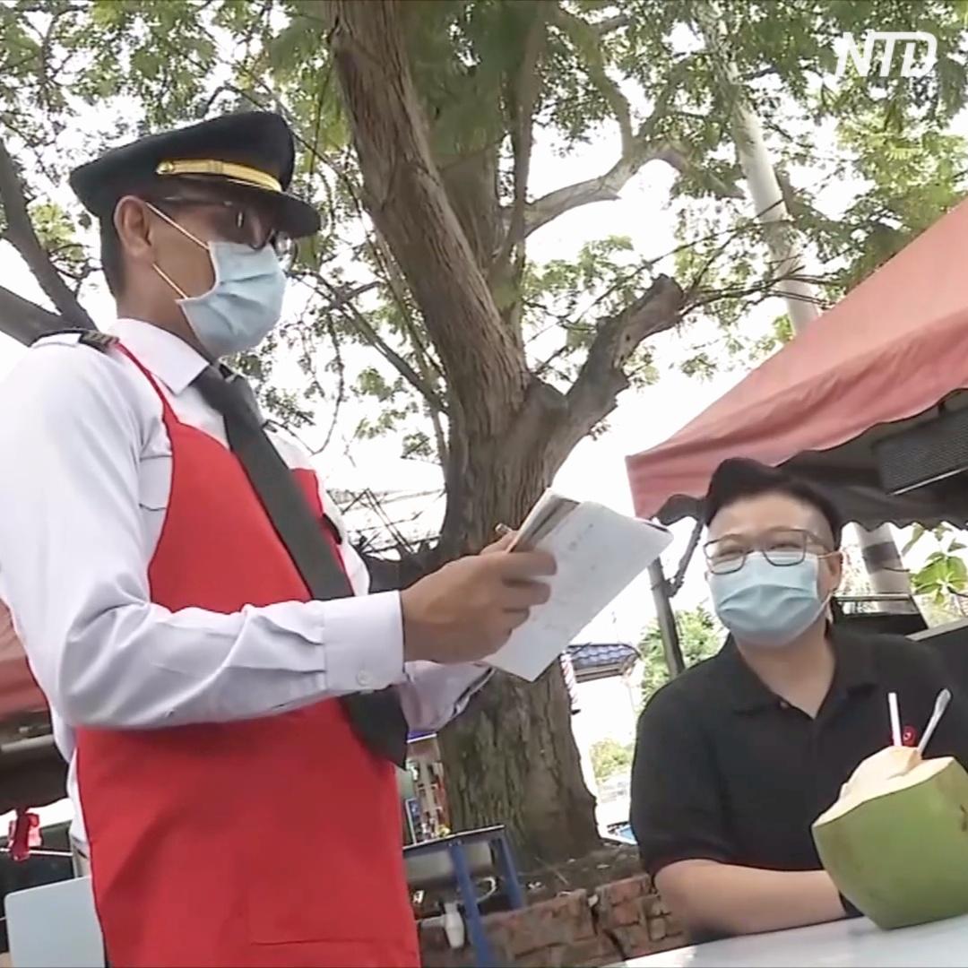 Как безработный малазийский пилот стал поваром