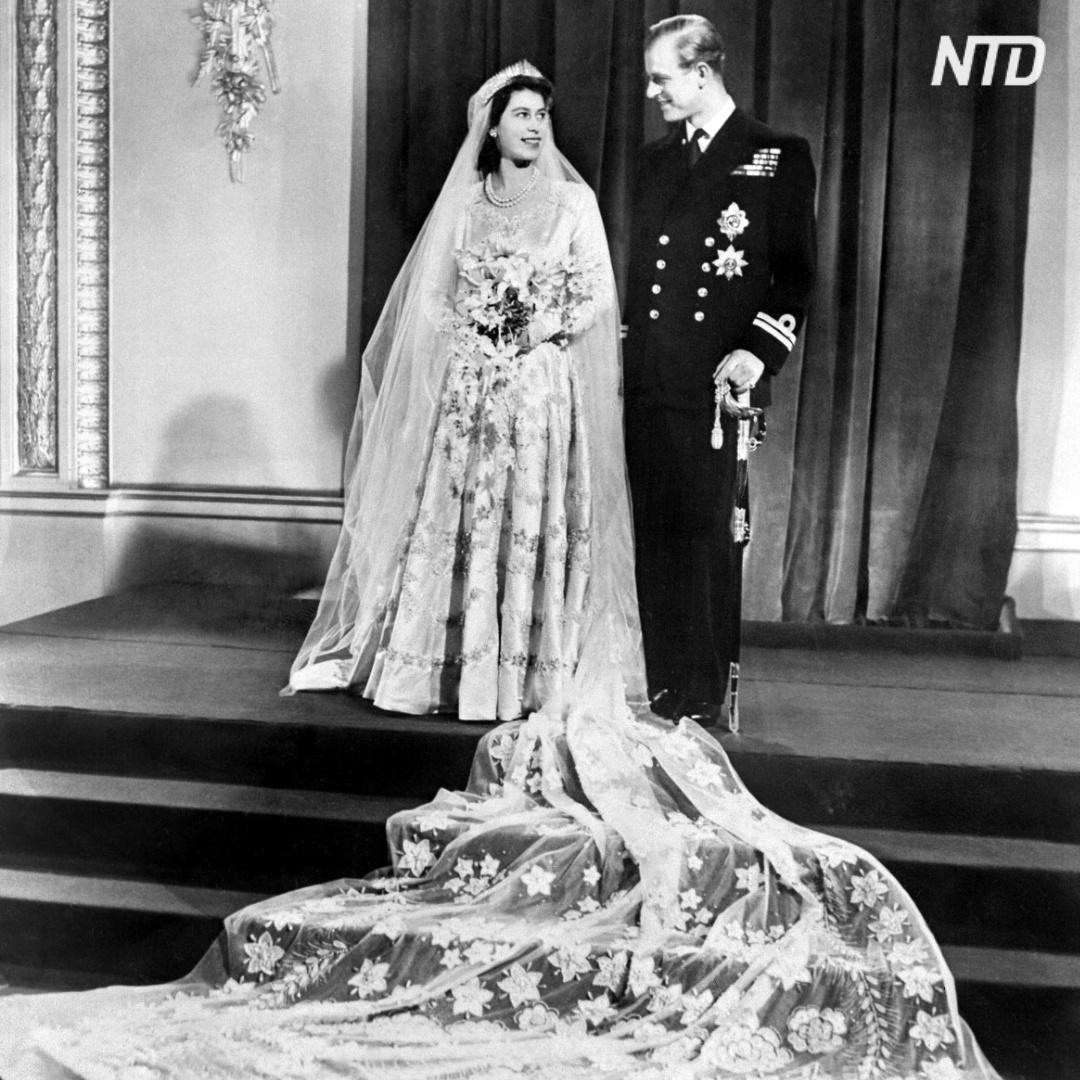 73-ю годовщину брака празднуют королева Великобритании и её 99-летний супруг