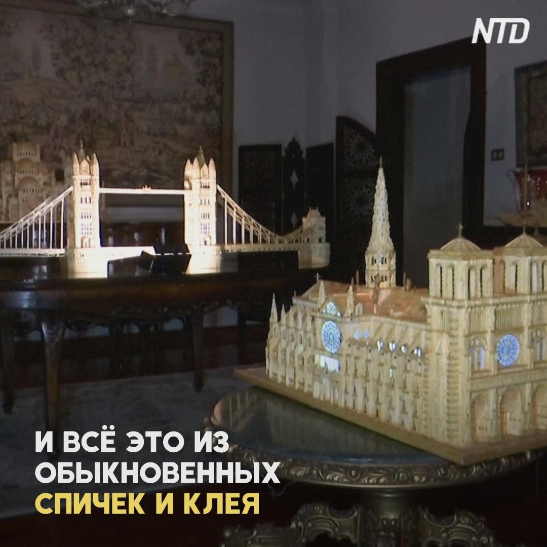 Египтянин создаёт архитектурные шедевры из спичек
