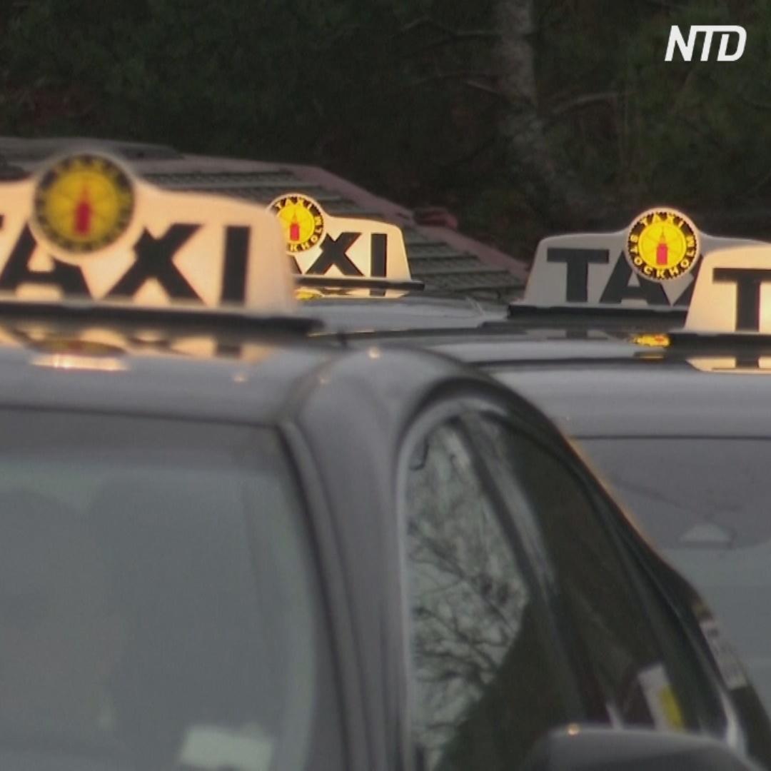 Таксисты в Швеции привозят на дом тесты на COVID-19