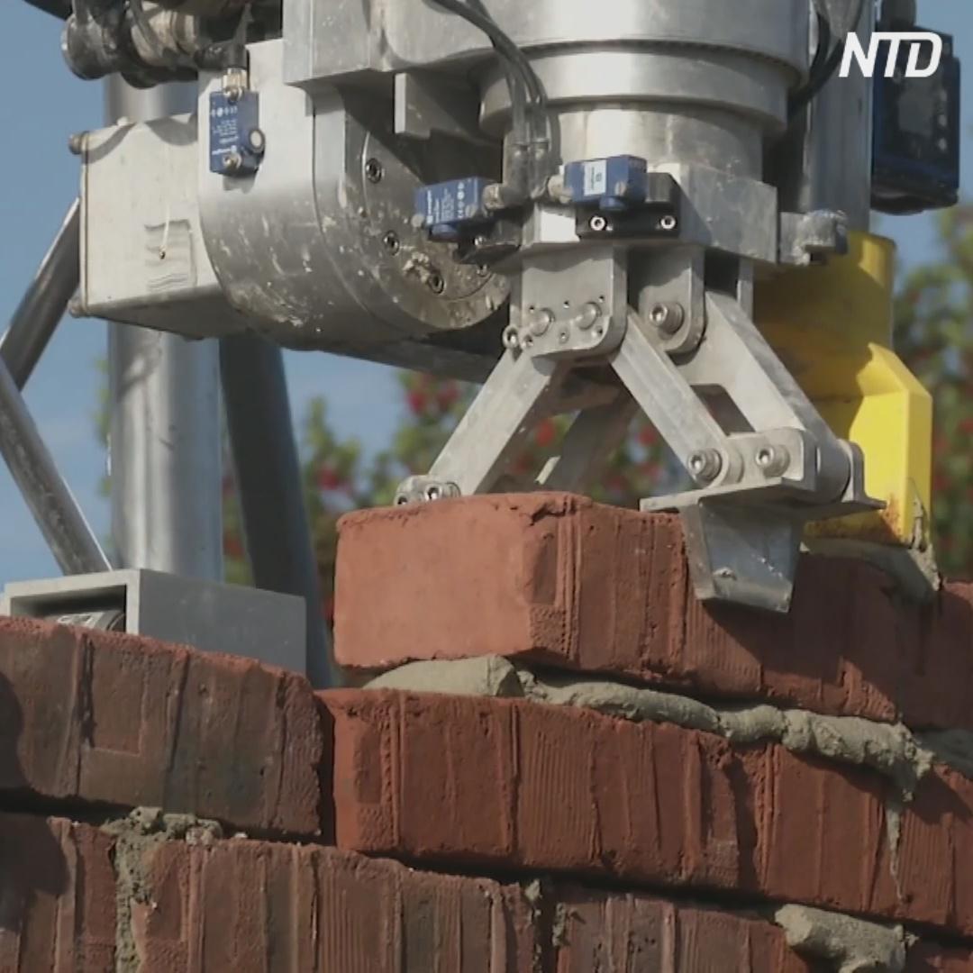 Где находится дом, построенный роботом-каменщиком