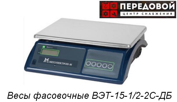 Лучшее оборудование для взвешивания в Иркутске