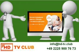 Телевидение ХХI века от компании HD-TV.CLUB