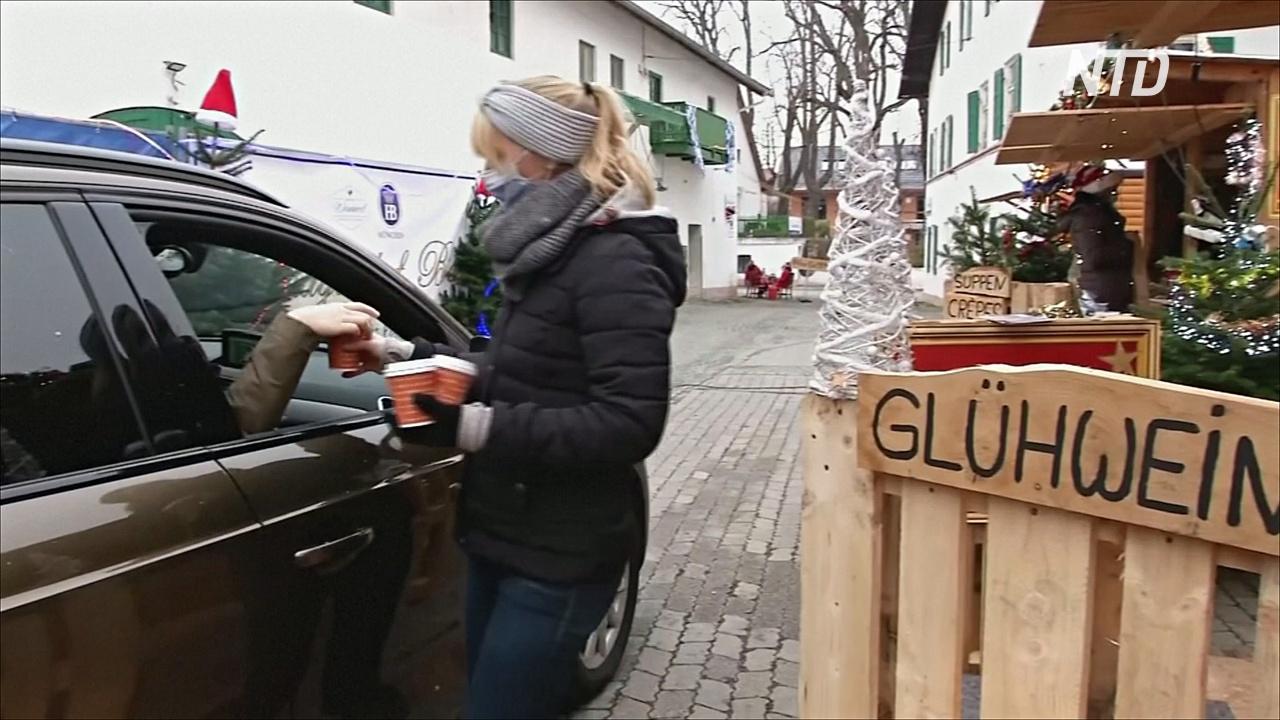 Жареные каштаны и глинтвейн в авто: карантинная ярмарка в Германии