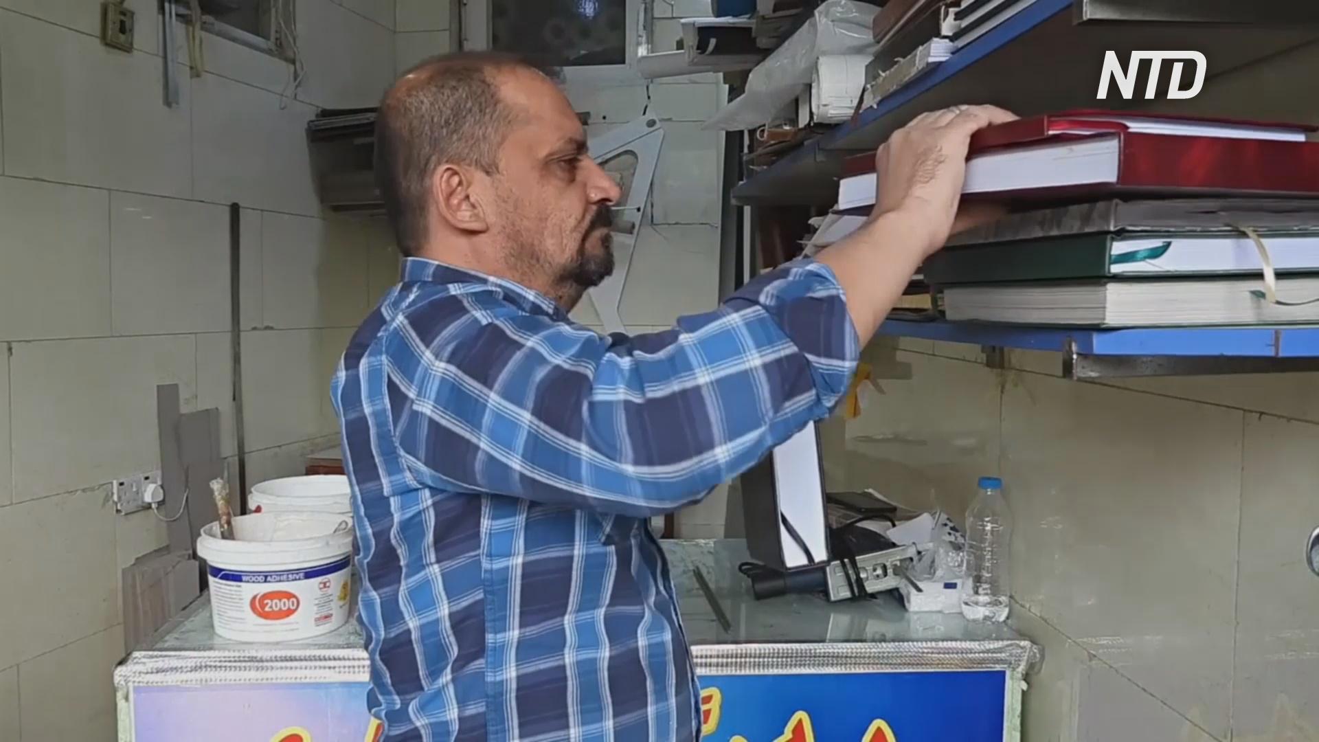 Ремесло переплетения книг в Ираке переживает не лучшие времена из-за пандемии