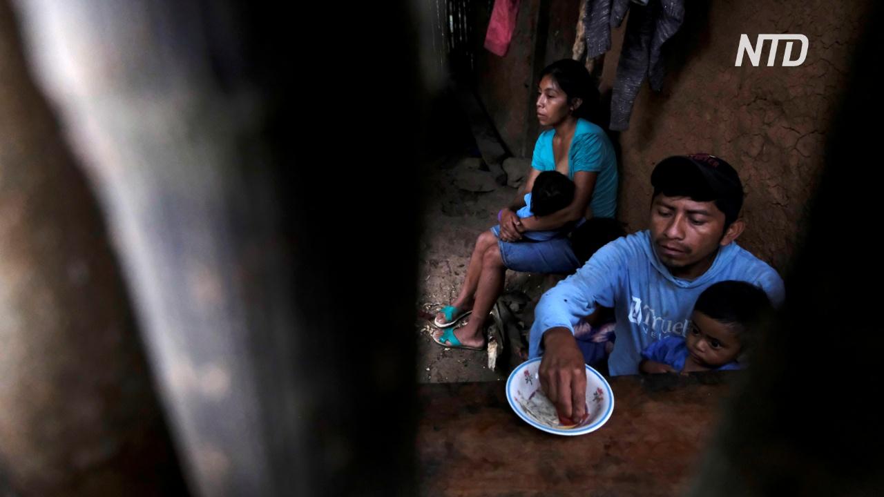 Засуха, коронавирус и ураганы: в странах Центральной Америки нечего есть