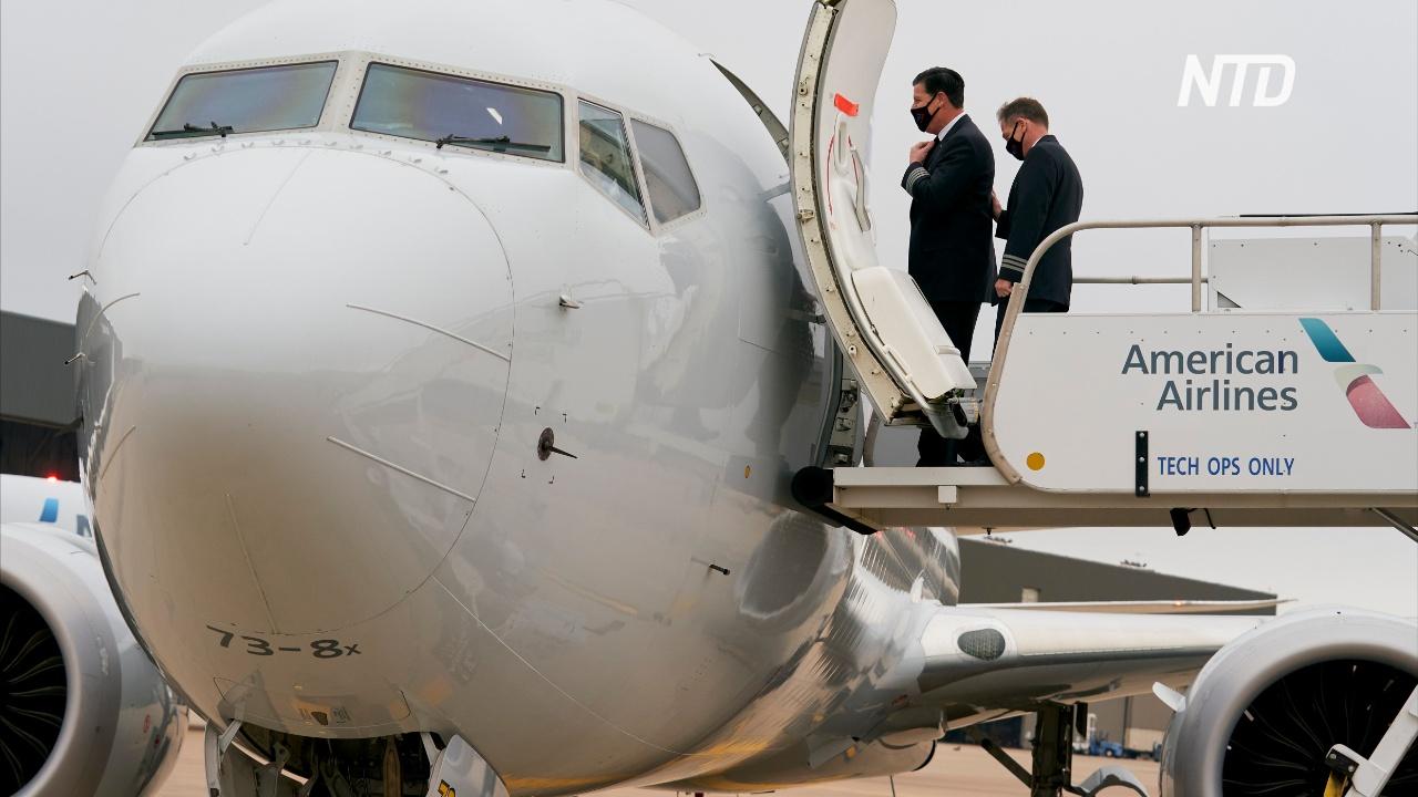 «Чрезвычайно безопасно»: Boeing провёл первый полёт 737 MAX после 20 месяцев запрета
