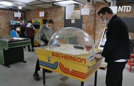 Морской бой и футбол: музей в Москве предлагает поиграть на автоматах из прошлого