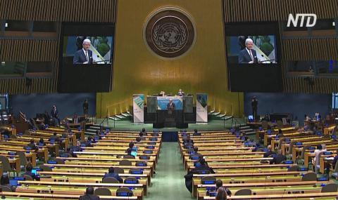 На виртуальном заседании Генеральной Ассамблеи ООН снова обсудили COVID