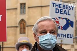 Последний шанс: Великобритания и ЕС пытаются заключить торговое соглашение