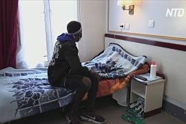 Луч надежды в пандемию: пустые парижские отели стали приютами для бездомных