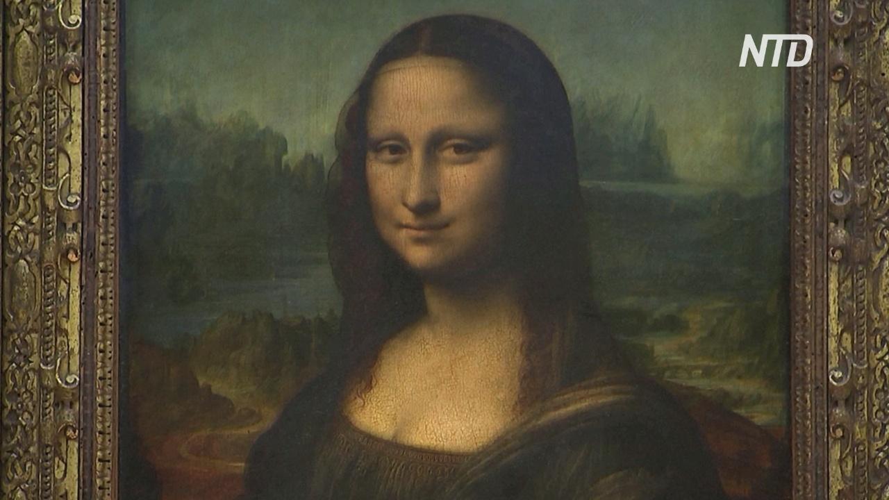 Лувр выставляет на аукцион встречу с «Моной Лизой»
