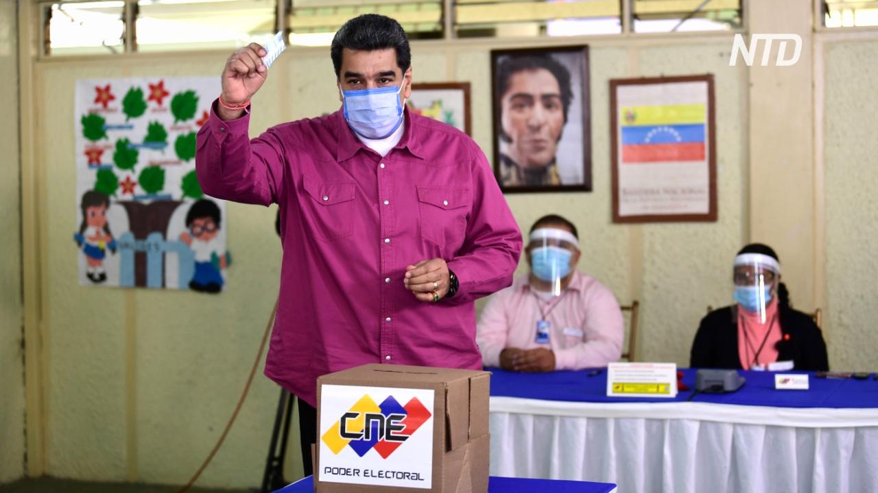 Оппозиция, ЕС и США не признают результатов парламентских выборов в Венесуэле