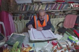 Вторая жизнь для книг: иорданец собирает со свалок литературу