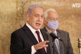 Израиль и Марокко объявили о нормализации отношений