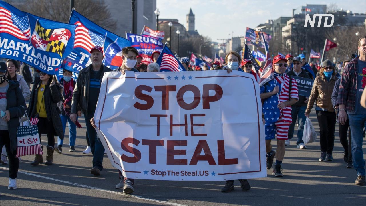 В США продолжаются марши против махинаций на выборах