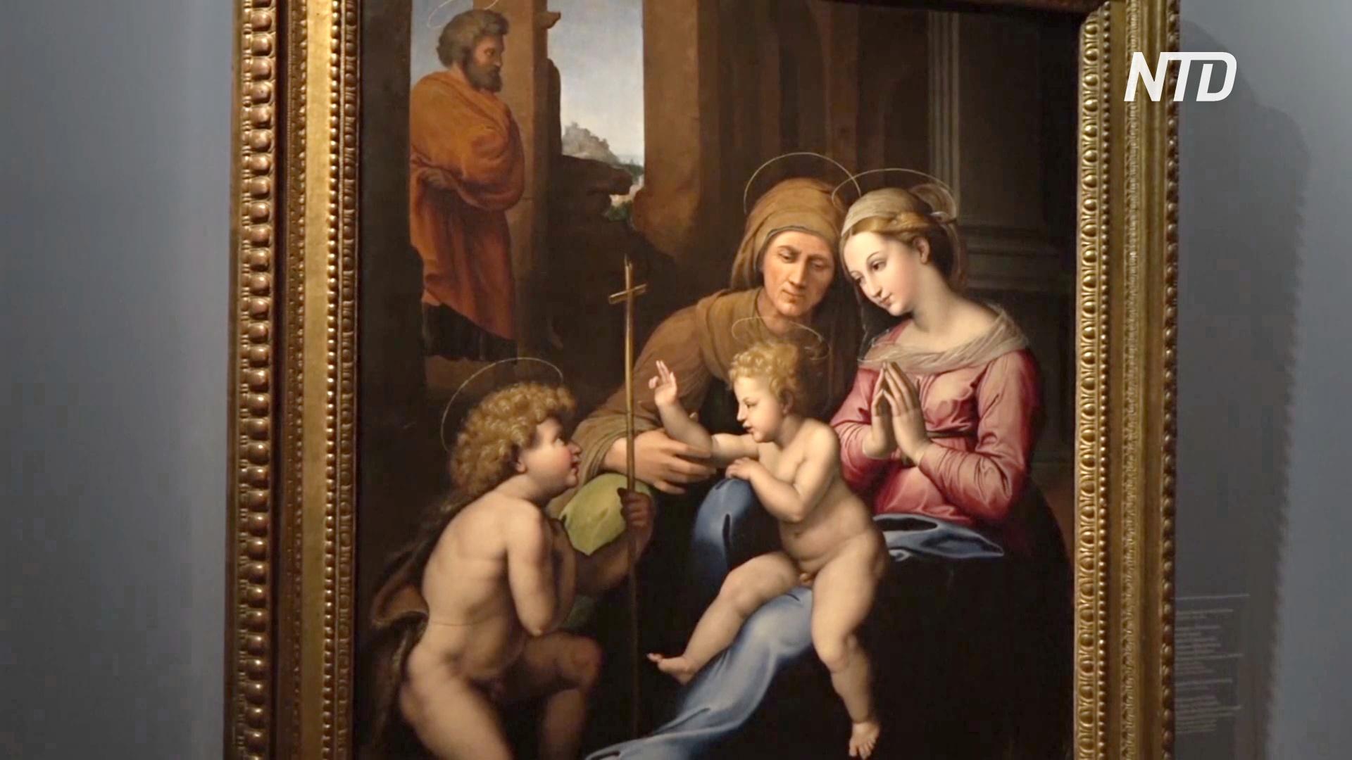 Выставка в Эрмитаже раскрывает влияние творчества Рафаэля на других художников