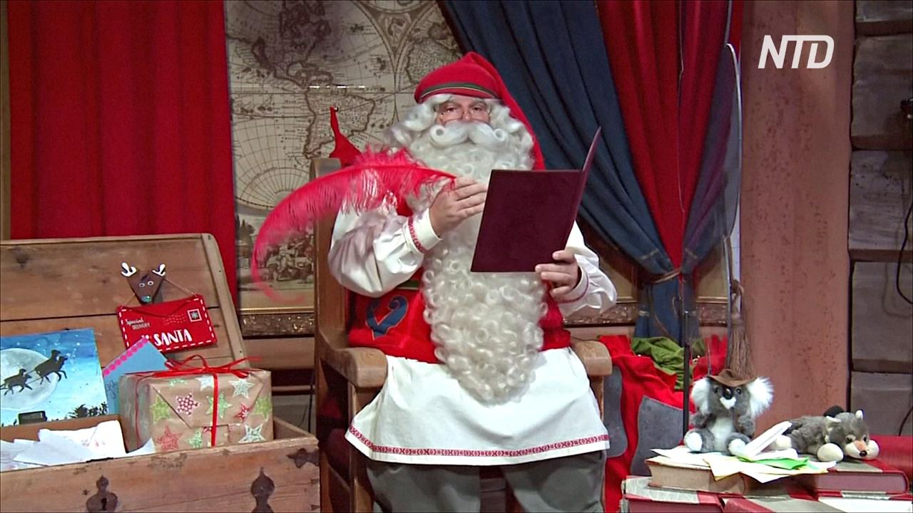 Санта-Клаус: «Нужно соблюдать все рекомендации»